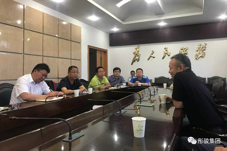 金飞豹老师受邀指导华宁经济发展