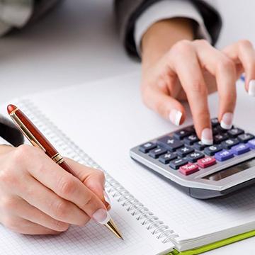 会计报表、经济责任,财务收支审计